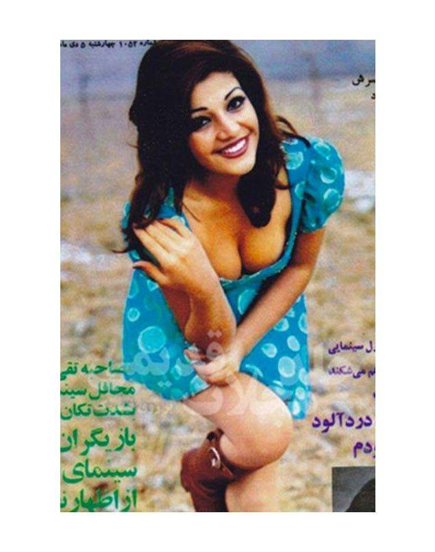 Devrim öncesi fotoğraflarla İranlı Kadınlar Kadın Kadın Giyim  raflarla oncesi devrim