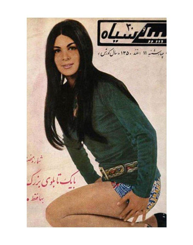 Devrim öncesi İran ve kadın