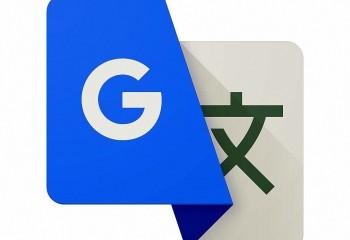Google Translate Sesli Çeviri Nasıl Yapılır?