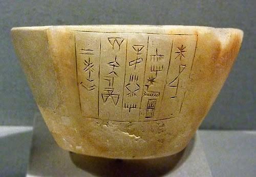 Sümerler , Babiller, Hititler İlginç Bilgiler Sosyal Medya  sumerler hititler babiller