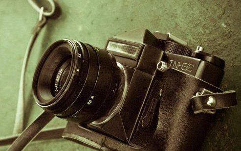 Fotoğraf makinesi bölümleri Yemek Tarifleri  makinesi bolumleri